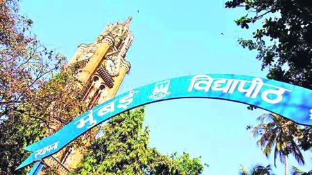 'मुंबई विद्यापीठावर ताण, कोकणासाठी स्वतंत्र विद्यापीठ स्थापन करावे'