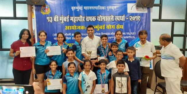 'मुंबई महापौर चषक योगासने स्पर्धे'त महात्मा गांधी क्रीडा अकादमीचे यश